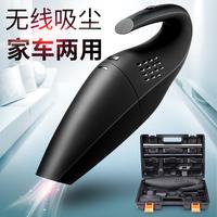 北京现代全新胜达车载吸尘器无线车用大功率汽车家用迷你充电