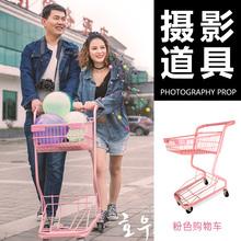 粉色超市购物车商场手推车摄影道具网红店装饰双层家用ktv小推车