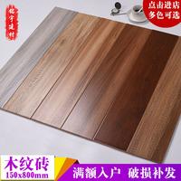 仿地板瓷砖