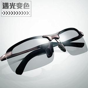 锐盾防紫外线变色偏光太阳镜司机开车钓鱼时尚男士墨镜方框眼镜大