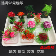 Hotel restaurant, cold food, sashimi, platter, creative, dotted flower, decorative dish, floral, artistic, decorative, small ornaments