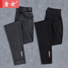 2018新款韩版刺绣加绒加厚打底裤外穿秋冬季小脚铅笔黑色高腰女裤