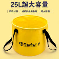 Extra Large Bucket Car Wash Folding Bucket Outdoor Portable Fishing Storage Travel Laundry Feet Kids Bathing Bucket