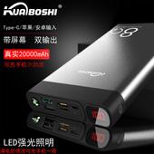 华为u8660s8600t8600u8800u865专用超薄移动电源充电宝正品 新款