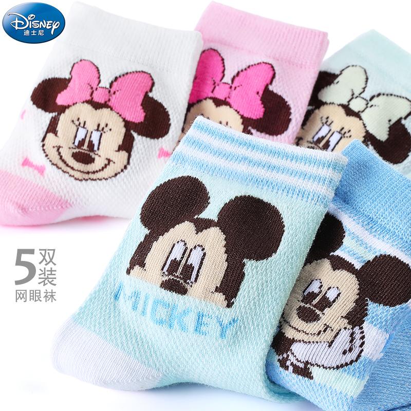 迪士尼儿童袜子男女童纯棉网眼袜3-5-7-9-12岁春夏宝宝袜子中筒袜