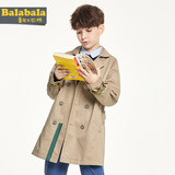 Balla Balla Boys Windbreaker Children's Long Korean Jacket 2019 Autumn New Medium Big Boy Coat Ocean