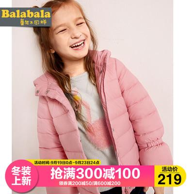 巴拉巴拉女幼童棉服2018冬装新款童装女童连帽棉袄宝宝棉衣外套潮