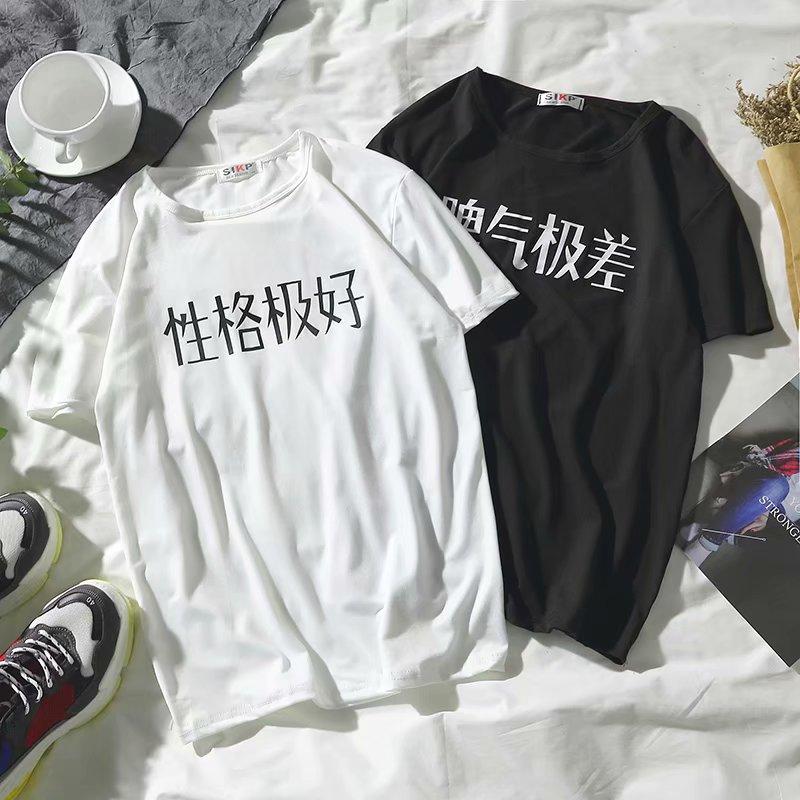 男士短袖t恤五分 夏季韩版半袖男装潮流纯色圆领体恤恶搞修身潮流
