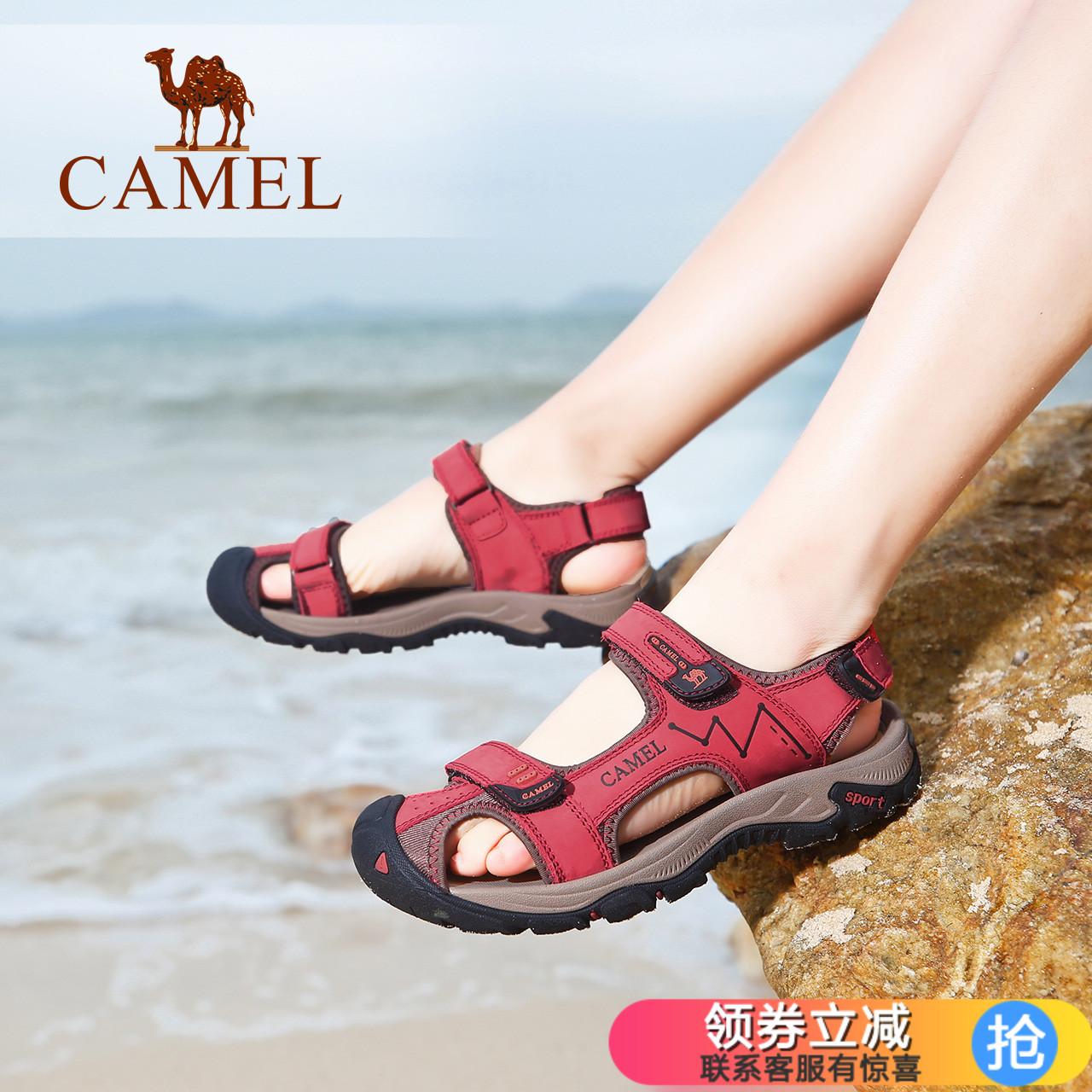 骆驼户外情侣凉鞋夏季平底沙滩鞋男女包头涉水鞋海边度假溯溪凉拖