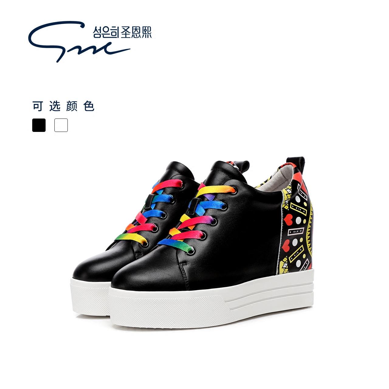 圣恩熙 高邦鞋子女2018新款百搭韩版内增高女鞋8cm高帮运动鞋女潮