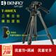 百诺T-880EX单反三脚架 手机相机支架三角架微单三脚架便携摄影