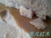纯天然蜂蜡蜜蜡 红木蜡油 家具保养蜡木地板蜡食用级纯手工熬制