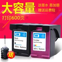 雅顿适用HP63XL墨盒hp2130 3630 3830 officejet 4520 4650打印机