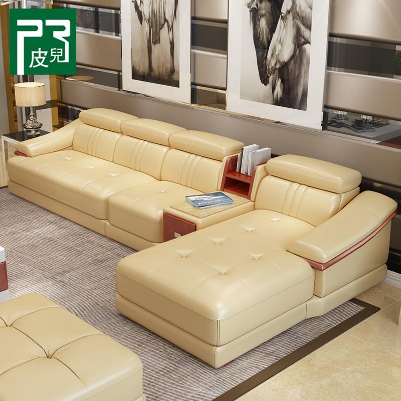 皮儿真皮沙发W520
