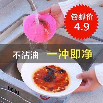 驰王硅胶洗碗刷碗神器百洁布厨房清洁去污不沾油家用多功能洗碗布
