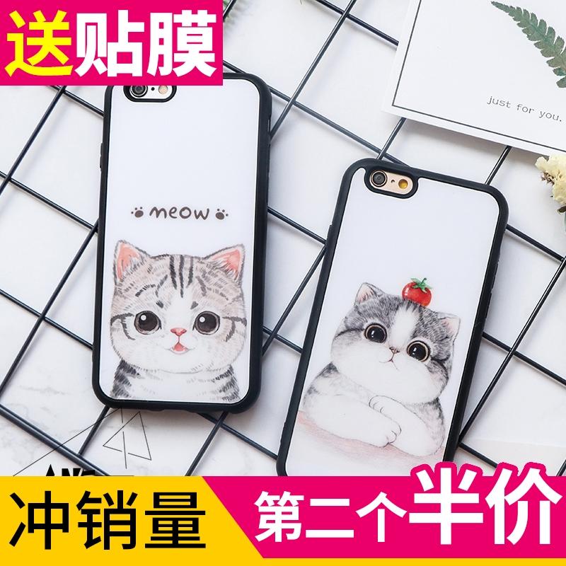 2017新款苹果7plus手机壳女款软壳iphone6硅胶软胶6s卡通防摔软女