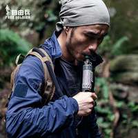 Outdoor tactical travel survival multiple filtering mountaineering wild walking portable small water filter handheld water purifier
