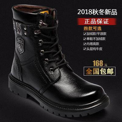 冬季英伦马丁靴内增高加绒军靴韩版男靴潮流真皮工装靴休闲短靴子