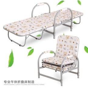 折叠床两用办公室午睡午休床医院陪护床单人沙发床椅子