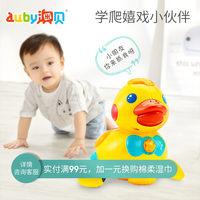 澳贝下蛋鸭婴儿益智乖乖小鸭子引导学爬行学步6个月一岁宝宝玩具