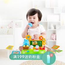 澳贝河马说话机宝宝说话启蒙正确引导学说话1岁婴儿益智早教玩具