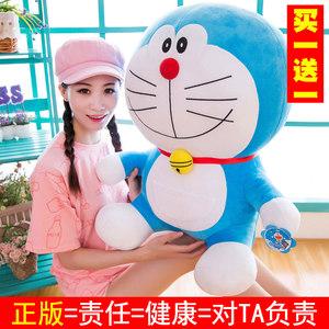 哆啦a梦公仔机器猫毛绒玩具叮当猫蓝胖子玩偶大娃娃生日礼物女生
