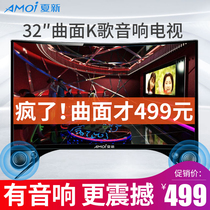 网络wifi高清智能4K液晶LED寸曲面756055寸电视机超薄7065新款