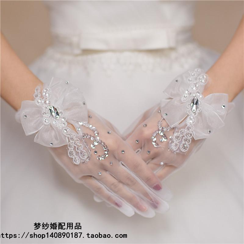 Аксессуары для китайской свадьбы Артикул 530719355233