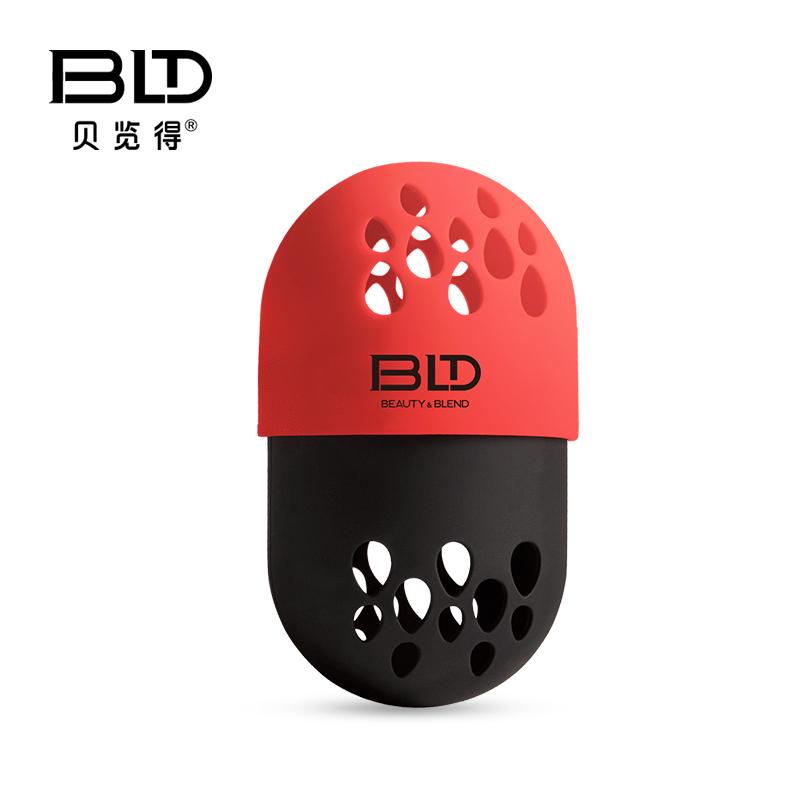 BLD贝览得美妆蛋收纳盒防尘便携透气带盖化妆蛋海绵粉扑旅行收纳