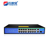 Yunshian 16 + 2 portu integratu DC24v power supply 16 port IPC power supply Poe network switch data transmission