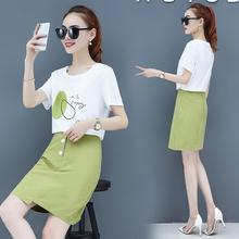 2019新款 夏装 流行半身裙牛油果绿两件套裙子潮 气质套装 连衣裙女装图片
