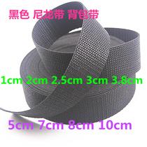 Sac À Dos En nylon noir de 1 à 10cm dépaisseur avec sacs à bagages avec accessoires demballage sangles de nylon
