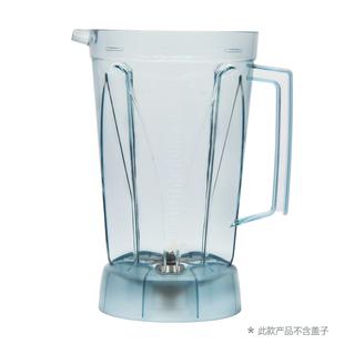 SERO瑟诺电器1.8L不锈钢刀杯组豆浆机