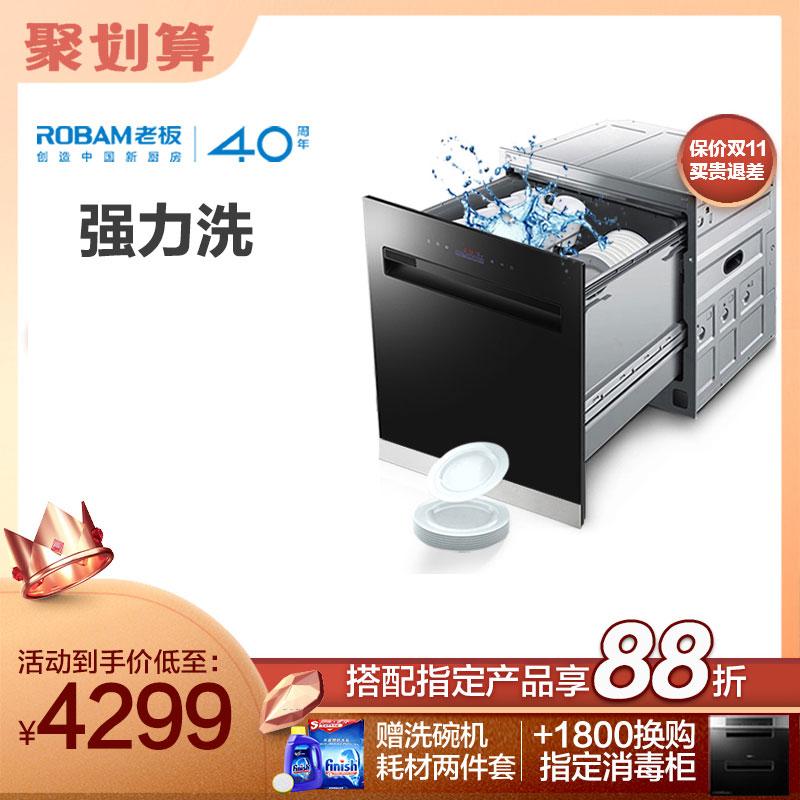 Посудомоечные машины Артикул 566463308483