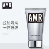 护肤品 控油去污垢淡化痘印洁面乳补水保湿 AMR男士 专用洗面奶套装图片
