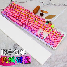 Wolf Way Steampunk Mechanical Keyboard Eat Chicken Green Axis Desktop Computer Wired Pink Retro Game