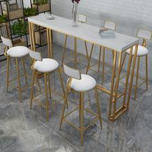 北欧の大理石バーテーブルホームシンプルな壁小さなバーリビングルーム純木ロングテーブル高テーブルバーテーブル