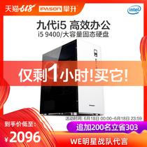 四核迷你电脑小主机Z8350微型miniPC客厅台式整机便携高清HTPC