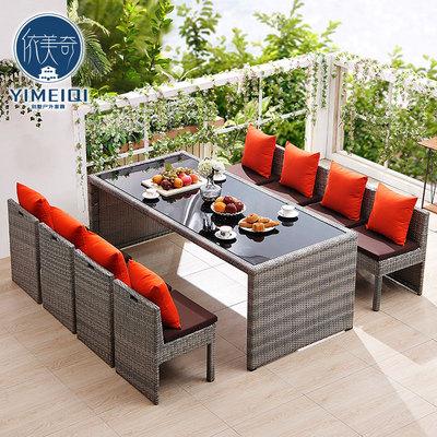 户外桌椅别墅庭院花园阳台露台室外桌椅组合藤编椅子现代休闲家具