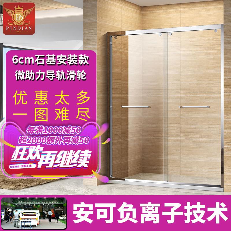 淋浴房一字形隔断定制淋浴房整体浴室304不锈钢移门玻璃卫生间