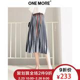 Женские юбки Артикул 583072163587