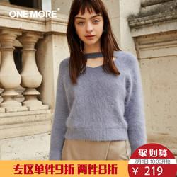 ONEMORE2017冬装新款镂空系带V领针织衫毛衣套头喇叭袖修身上衣