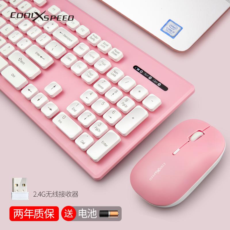 KM5808超薄无线键盘鼠标套装笔记本电脑台式键鼠办公打字专用无限