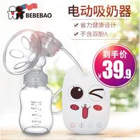 电动吸奶器孕产妇吸乳挤奶器吸力大自动按摩拔奶器非手动静音用品