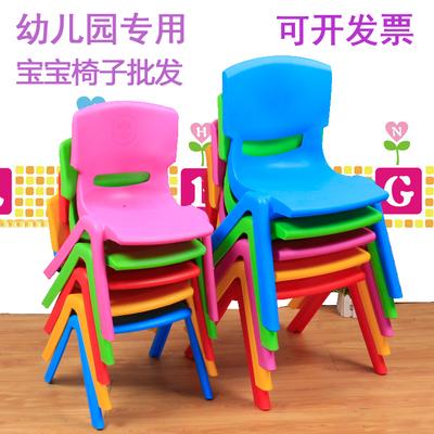 儿童椅子幼儿园靠背椅塑料凳子加厚家用卡通宝宝椅小孩小板凳桌椅