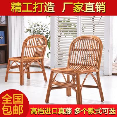 藤靠背椅简约现代矮凳子休闲阳台室内小椅子喝茶凳家用换鞋凳