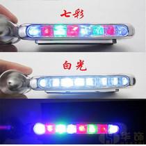 无线迎宾灯汽车装饰灯改装免接线镭射灯投影灯照地灯车门投影灯