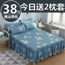 米床1.5m1.8全棉边床裙式单件纯棉加厚夹棉床套防滑床单床罩