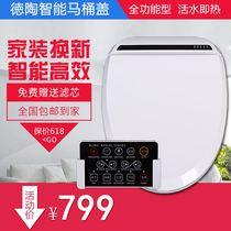 智能马桶盖即热式全自动洁身器电动冲洗水坐便盖板家用通用加热
