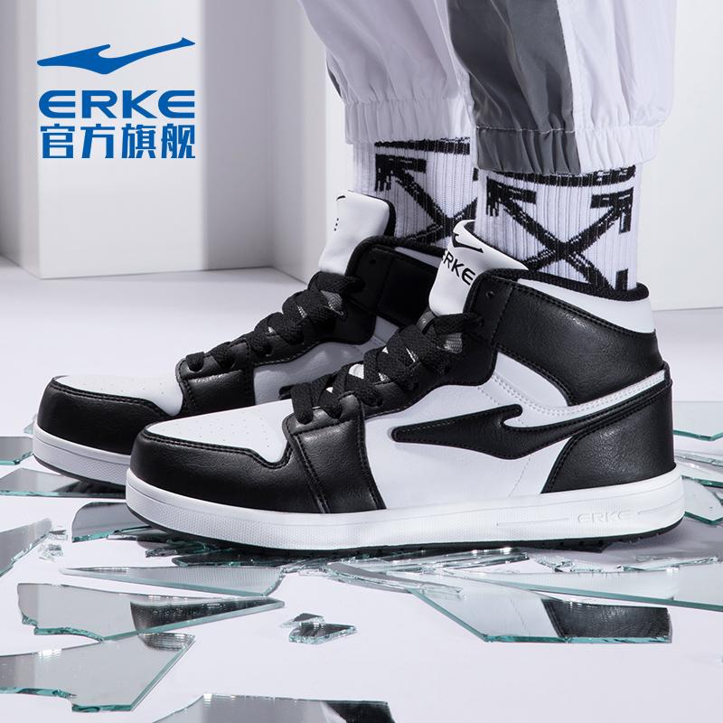 鸿星尔克男鞋黑色休闲运动鞋男2019冬季新款高帮防水板鞋男子韩版